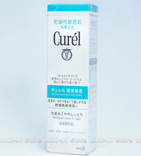 Curel Intensive Moisturie Care Lotion I (slightly Moist) 150ml From Japan
