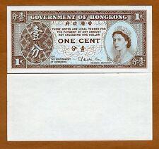 Hong Kong, 1 Cent, ND (1971-1981), Pick 325 (235b) QEII UNC