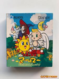 TAIYOU-NO-TENSHI-Marlowe-Ohanabatake-wa-Dai-Panic-GB-Nintendo-Game-Boy-GB-JAPAN