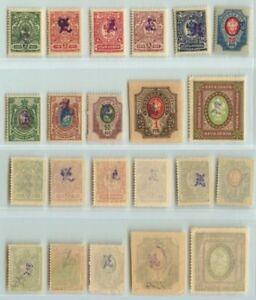 Armenia 🇦🇲 1919 SC 62-67 69-73 75a 76 mint . rt2465