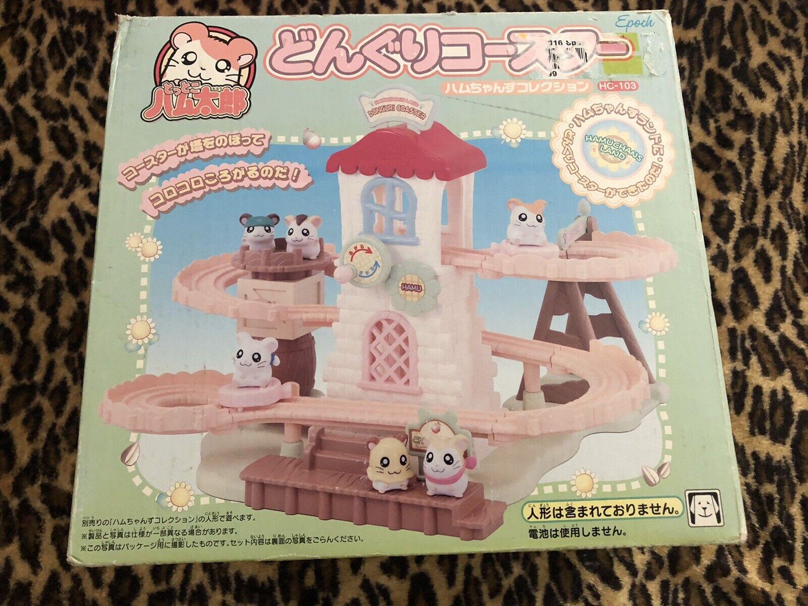 HAMTARO-HAMUCHANS LAND Donguri Coaster Accesorios En Caja Japón duro encontrar Leer