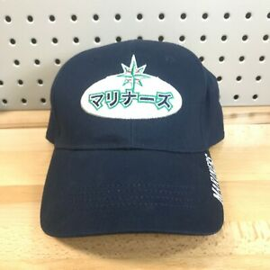 Seattle Mariners MLB Baseball Hat PROMO Asian Characters Cap EUC Rare!