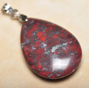 """Extremely Red Natural Bloodstone Jasper 925 18K WG Clasp 1.5"""" Pendant #P13510"""