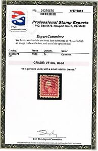 SCOTT #375 USED PSE CERT GRADED VF 80J JUMBO - DEALER ESTATE CLOSE-OUT