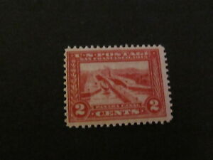 US-398-Mint-Never-Hinged-XR-I-Combine-Shipping