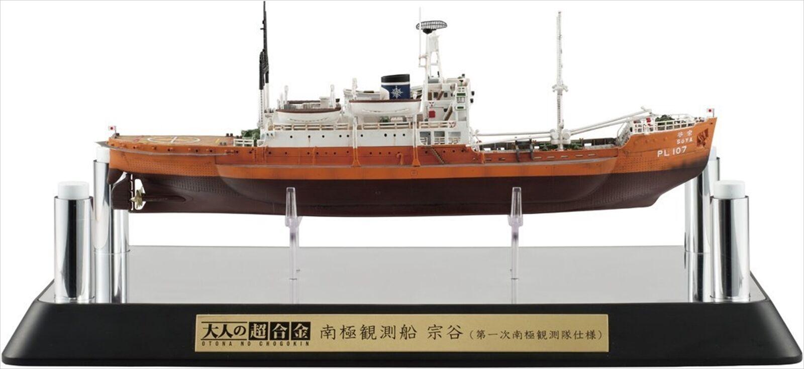 Bandai Otona No Chogokin Antártico buque de investigación soja 1 250 Figura De Acción