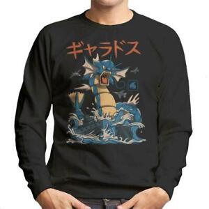 Kaiju Pokemon Gyarados Felpa Water Flying uomo nera da 4PxxSqI8