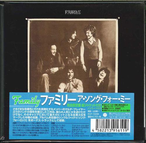 FAMILY-A SONG FOR ME-JAPAN MINI LP CD BONUS TRACK G09