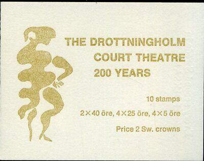 Schweden Mh 13 Ii ** 422549 Theater Drottningholm Den Speichel Auffrischen Und Bereichern
