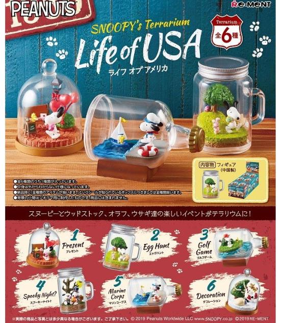 Snoopy Snoopy's Terrarium Leben von USA Alle 6 Typ Japan-Import Re-ment