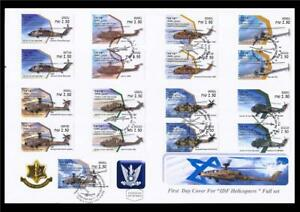 ISRAEL-2020-STAMP-IDF-AIR-FORCE-HELICOPTERS-FULL-ATM-SET-ALL-MACHINES-LABELS