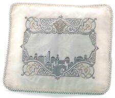 Tefillin Tallit Shawl Phylacteries Judaica Set Cover Case White 29x37CM Velvet