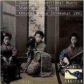JAPANESE-TRADITIONAL-MUSIC-SHAMISEN