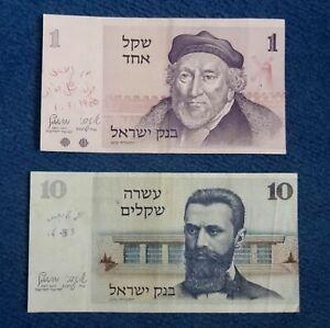 Appris Israël 1 + 10 Chékel 1978-afficher Le Titre D'origine Bon Pour L'éNergie Et La Rate