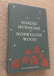 Haruki Murakami Norwegian Wood Ebook