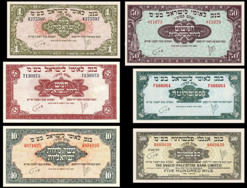 16 PALESTINE ANGLO-PALESTINE ISRAEL BANKNOTES POUNDS MILS !NOT REAL! !COPY