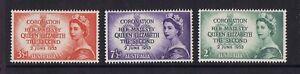 Australian-Pre-Decimal-Stamps-1953-Coronation-of-Queen-Elizabeth-3-MNH