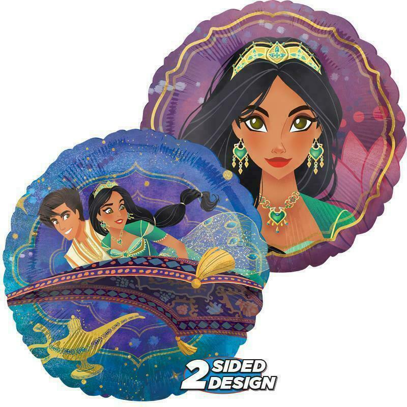 """Aladdin Non Message 18/"""" Foil Balloon"""