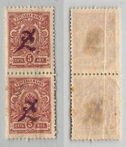 Armenia 🇦🇲 1919 SC 65 mint pair. g2178