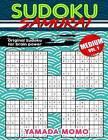 Sudoku Samurai Medium: Original Sudoku for Brain Power Vol. 1: Include 100 Puzzles Sudoku Samurai Medium Level by Yamada Momo (Paperback / softback, 2015)