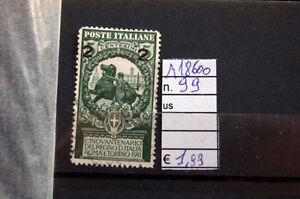 FRANCOBOLLI-ITALIA-REGNO-USATI-N-99-A18600