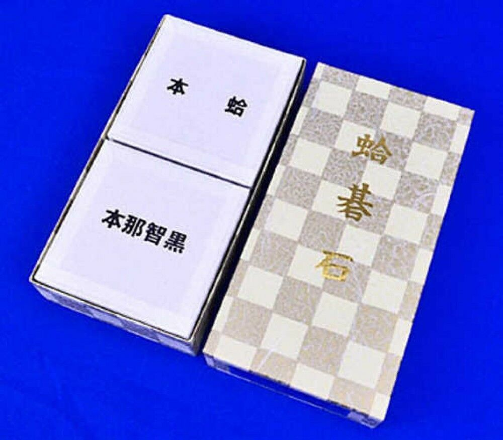 Japanese Borad Game Igo Hyuga Hamaguri Yunzi  22 6.3mm Fast Shipping Japan EMS