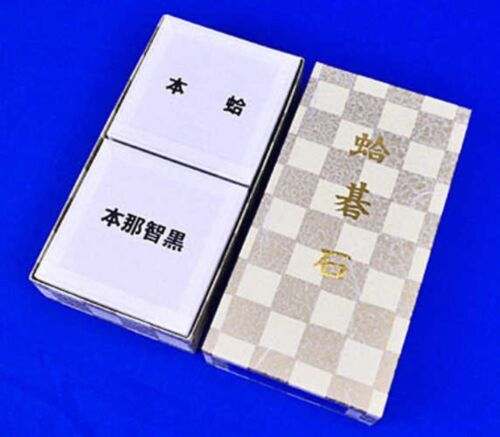 Japanese Borad Game Igo Hyuga Hamaguri Yunzi #22 6.3mm Japan EMS