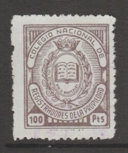 Costa-Rica-College-Fiscal-Revenue-stamp-8-1-20-scarce-TWO-STAMPS-see-imprints