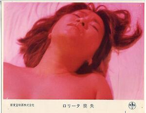 Photo-Pinku-Japonais-Film-erotique-1975-Tirage-argentique-d-039-epoque