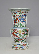 Chinese  Dou-Cai  Porcelain  Beaker  Vase  With  Mark     M2050
