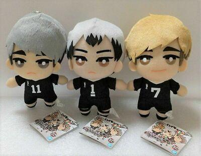 Plush Doll TOMONUI Shinsuke Kita Atsumu Osamu Miya 3 Types Set tomonui Haikyuu!
