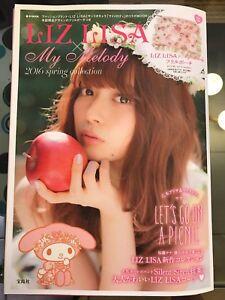 Lizmelo-Liz-Lisa-x-My-Melody-Book-amp-Purse-Bag-F-S-Sanrio-Catalog-JAPAN