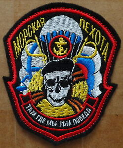 Russian-ARMY-NAVY-INFANTRY-SKULL-BLACK-BERE-embroidered-patch-398-SE
