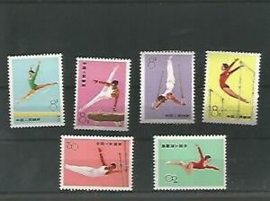 China-PRC-1143-1148-mint-nh-Catalog-65-sports148