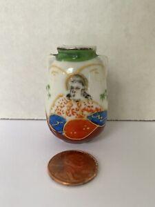 "Vase Miniature Japanese vase hand painted 1.75"" Made in. Japan porcelain ceramic"