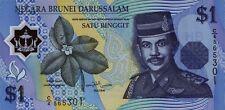 Brunei 1 Ringgit 1996 Polymer Pick 22a (1)