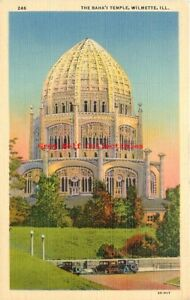 IL, Wilmette, Illinois, The Baha'i Temple, Curteich