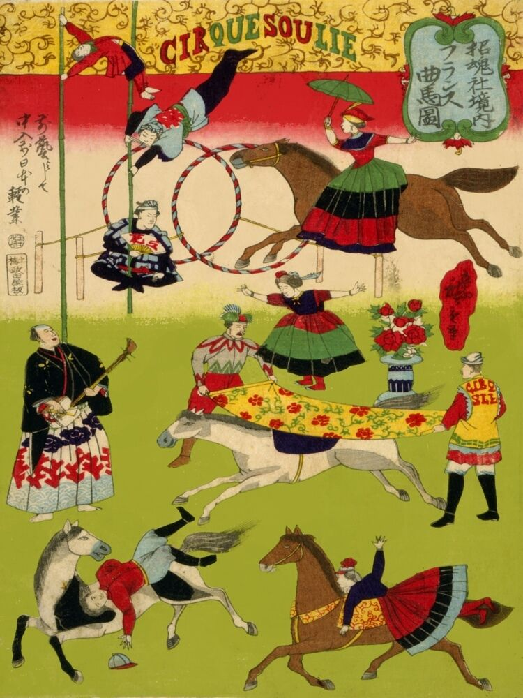 5610.Cirque Soulie.japanese circus workers practicing.POSTER. Home Office decor