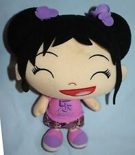 """Ni Hao Kai Lan Giggly Plush Doll Stuffed Animal 8 1/2"""" Toy Dolly Chinese"""
