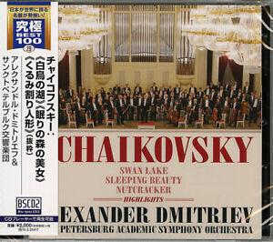 ALEXANDER-DMITRIEV-TCHAIKOVSKY-SWAN-LAKE-SLEEPING-JAPAN-BLU-SPEC-CD2-E25