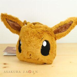 f85711522164 Pokemon Center Original Eevee s Closet Plush Face Drawstring Bag ...