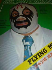 Vintage Mil Mascaras Photo book pro wrestling mask lucha libre sky high