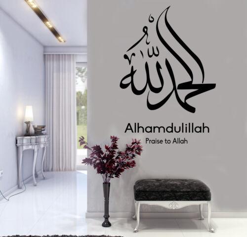 Islamic Wall Stickers  Calligraphy Decals Alhamdulillah Islamic wall Art