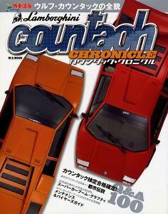Book Lamborghini Countach Chronicle Lp400 Lp500 Wolf Lp400s Lp5000s L150 Qvx Ebay