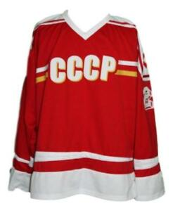 Custom Name Russia Cccp Retro Hockey Jersey New Red Irbe Any Size