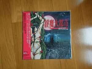Hentai-LD-Laserdisc-Unknown-Tittle-anime-manga-laser-disc-JP