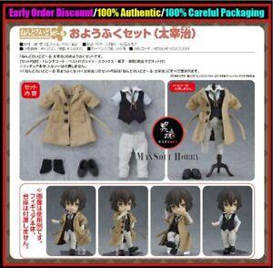 NEW AUTHENTIC ORANGE ROUGE Nendoroid Doll Bungo Stray Dogs Clothes Dazai Osamu