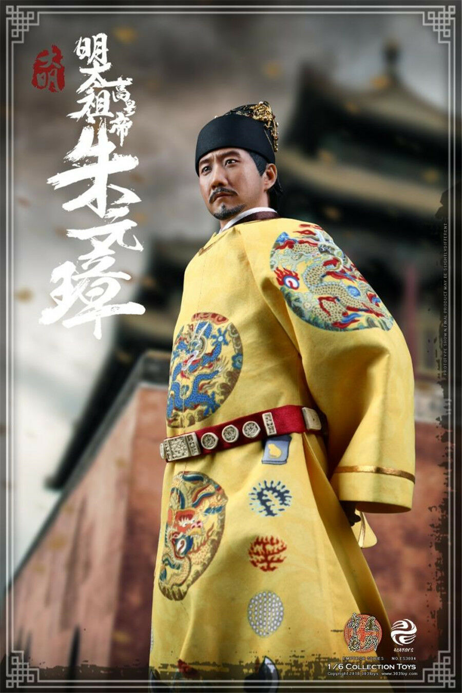 1 6 Ming Ming Ming emperor Zhu yuanzhang Ancient historical figure suit HOT FIGURE TOYS 2b7462
