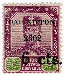 I-B-Malaya-States-Revenue-Johore-6c-OP-Japanese-Occupation