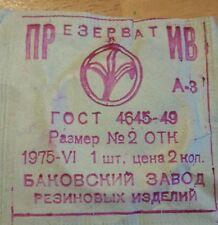 Soviet condom made in USSR in 1975